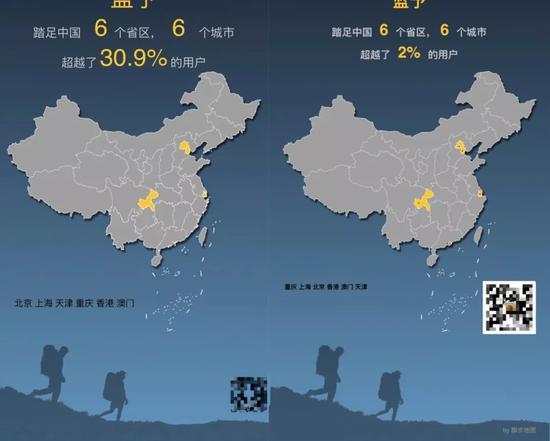 左为西瓜足迹生成的图片,右为脚印地图生成的图片