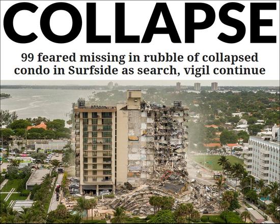 美国迈阿密一12层住宅倒塌致1死99失踪,拜登发声