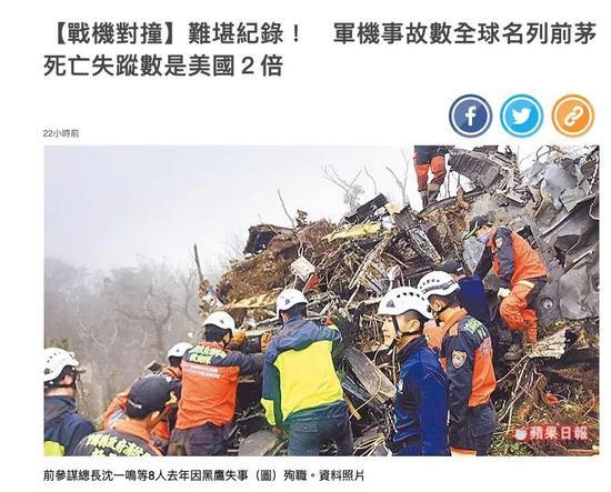 台媒:台湾这项数据去年比肩印度,名列全球前茅!图片
