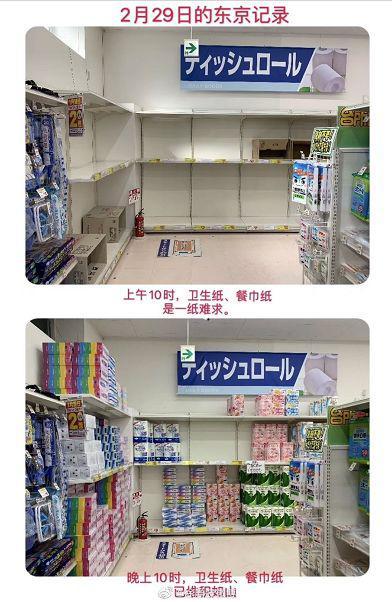 超市卖卫生纸的货架