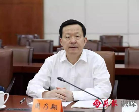 省委常委进京前 中央纪委副书记当众提了个要求