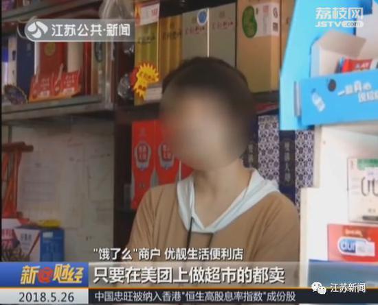 15岁儿子整天偷偷点外卖 原来是对这种东西上了瘾