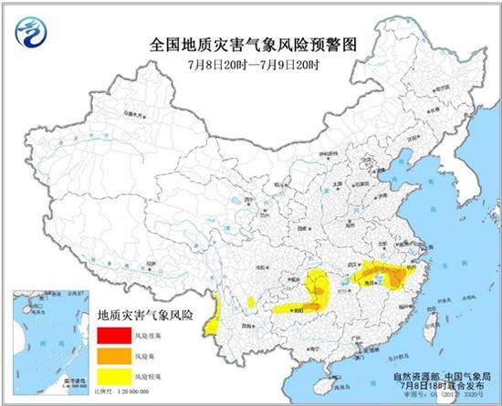杏悦,害预警杏悦安徽江西等局地发生地质图片