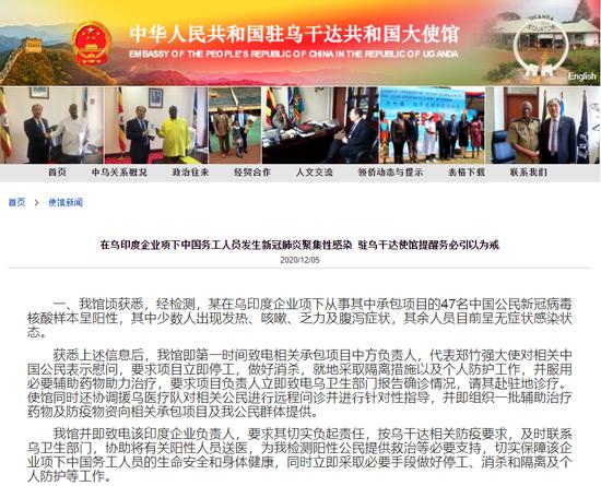 摩登2注册中国公摩登2注册民在乌图片