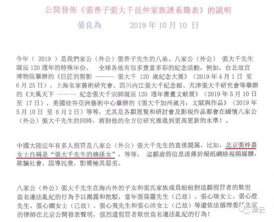 无需存款送体验金-清朝末期,一个县官卖3000两,为何库兵反而值5000两?