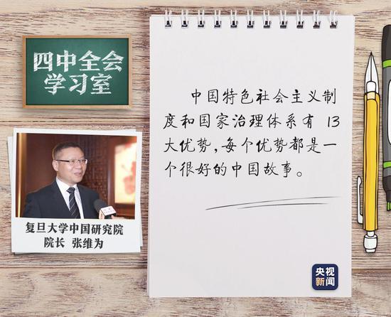 「uedbet赫塔菲体育app」山东东宏管业股份有限公司关于董事会换届选举的公告