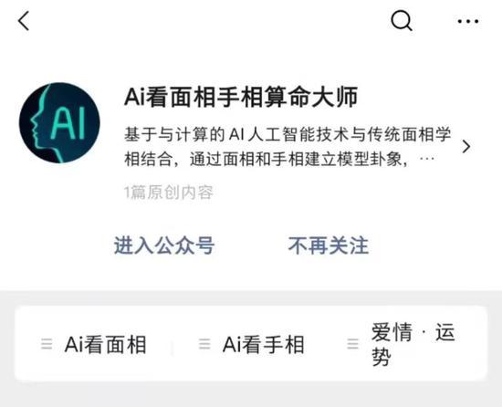 """天地汇国际娱乐 - 新能源没有金九银十:""""雪崩""""会来临吗?"""
