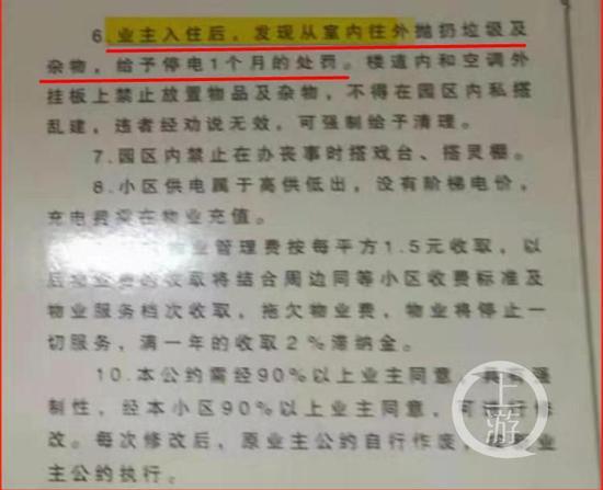 """「中国圣荷官方网站」亚马逊前员工""""黑""""了大客户 云服务安全性遭质疑"""