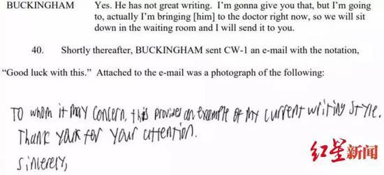 法庭文件中顯示的供槍手模仿的學生手寫樣本 圖據BBC