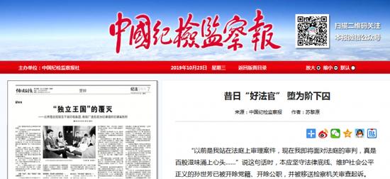 澳门银河娱乐场是真的吗-巩立姣夺金助中国队破26年纪录 书写田径新历史