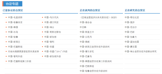 太阳神娱乐网站 - 今年中国快递业务量突破500亿件 并连5年居世界第一