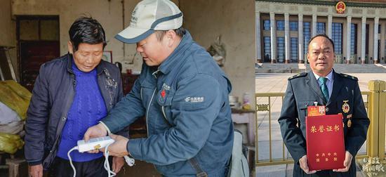 △天下劳模熊桂林是一名邮政投递员,他办事的舒安街是武汉城区最偏远、经济欠蓬勃的州里之一。新冠肺炎疫情产生后,他费尽心机为村民购置到口罩、消鸩酒精等防疫物资。