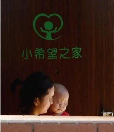 """▲专注受虐儿童关爱的公益机构――""""小希望之家""""。图片来源:视觉中国"""