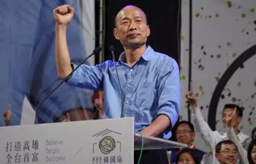 資料圖:高雄市長韓國瑜。圖片來源:臺灣《中時電子報》 劉宥廷攝