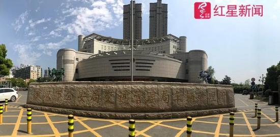 ▲武汉市公安局交通管理局车辆管理所  图片来源:红星新闻