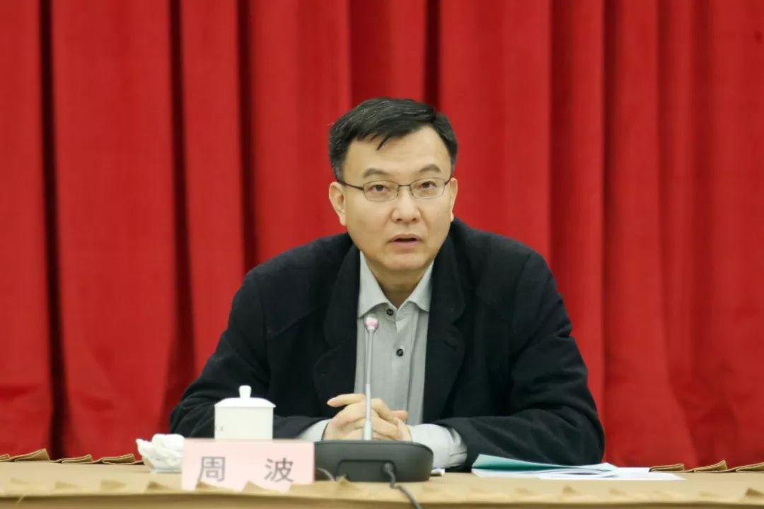 辽宁省委副书记周波任省政协党组书记图片