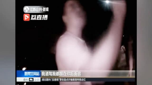 视频-酒驾司机和超载司机相互举报 交警:别吵了,都罚