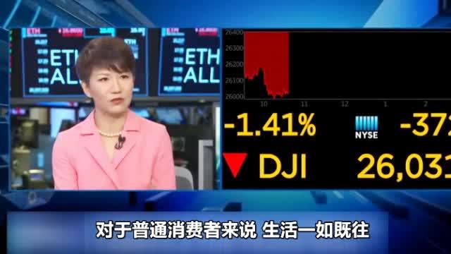 视频-刘欣上CNBC被问企业转移到越南怎么看 答:中国不会对人家加税
