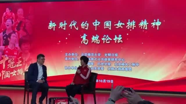 视频-中国女排致胜秘诀是什么?郎平答案在此