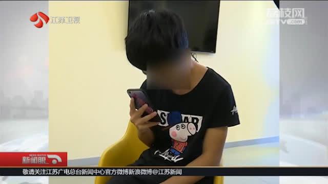 视频-吓人!15岁少年近视2400度 不戴眼镜沉迷游戏后果很严重