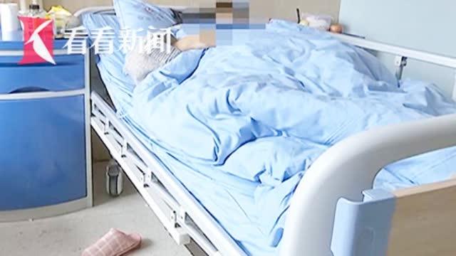 视频-女子花1万做隆鼻手术差点把命给丢了 美容机构:不是医疗事故