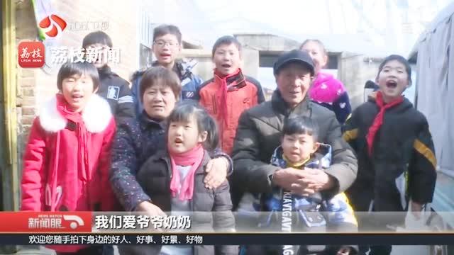 视频-好大一个家!两位老人17年抚养50多个孩子
