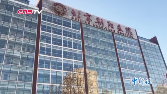 视频|北京朝阳医院伤医嫌疑人被刑拘 保安加强巡逻力度