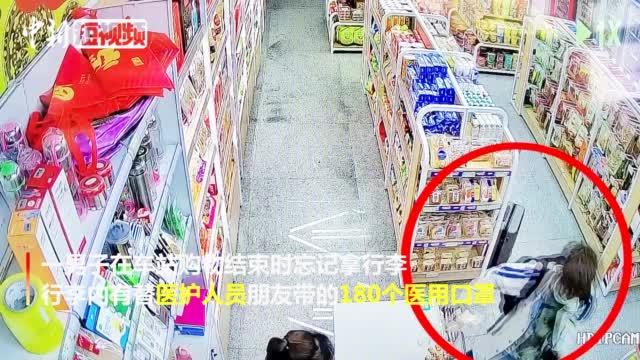 视频 广西一男子高铁站内遗失180个口罩 铁警紧急帮忙寻回