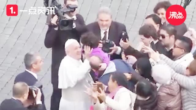 视频-梵蒂冈教皇未戴口罩与信徒接触 因身体不适取消活动