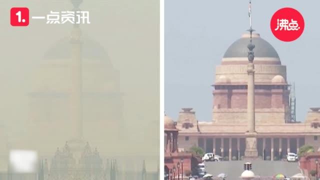 印度因疫情全国封锁后 新德里空气污染消失了
