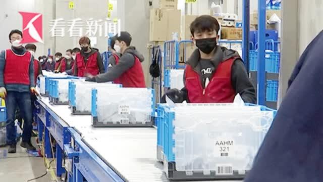 韩国电商公司现集体感染36人确诊  4000多名员工将做新冠病毒检测