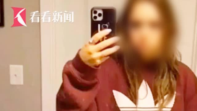 美国3名女大学生夜店狂欢确诊新冠 还不忘拍视频卖惨
