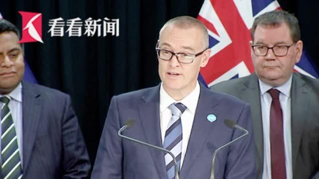 疫情期间曾带头违反禁足令  新西兰卫生部长辞职