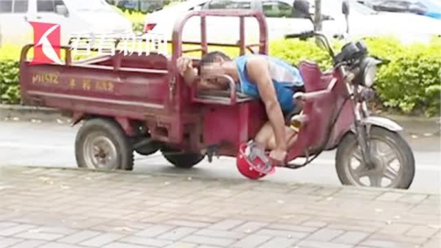 骑无牌三轮车被查 男子假装嚎啕大哭后趴着睡着