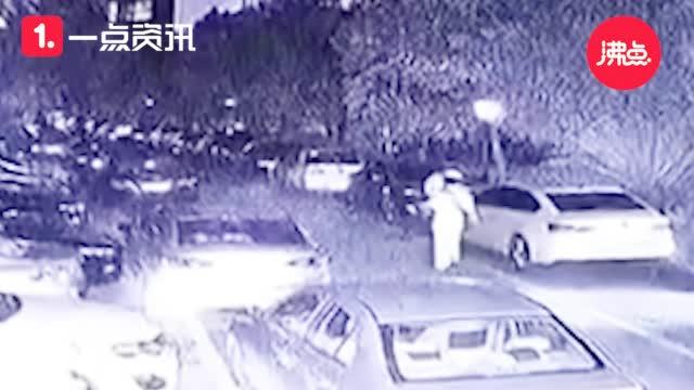 四川自贡30多辆私家车被划伤  监控拍下男子深夜作案现场