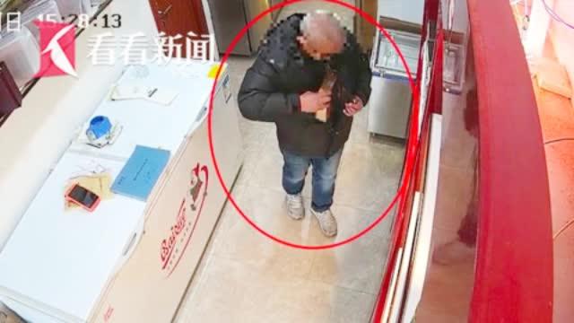 男子先后偷走3盒海参 第三次想作案被热情店员留下电话号码