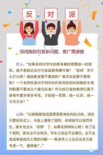 伟德是秒确认吗 重庆东北部这座小县城,人口95万,修建第二国际机场呼声最高