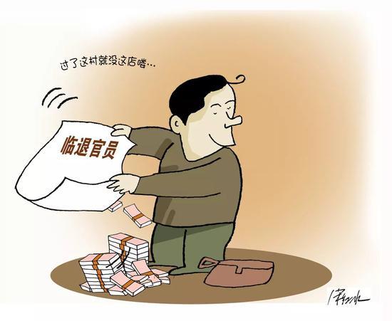 mr2娱乐 - 黑龙江珍宝岛药业股份有限公司 关于全资子公司签订战略合作框架协议的补充公告