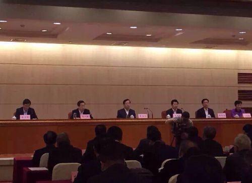 中共温州市委召开全市领导干部会议