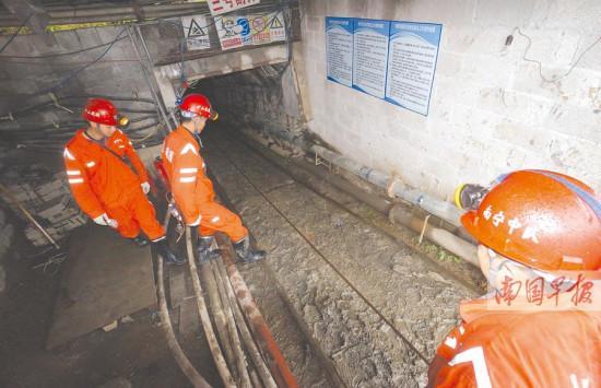 广西一滑石场发生透水事故9人安全撤离1人失联