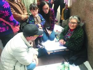 近百名红二代在京座谈林彪之女公开露面(图)