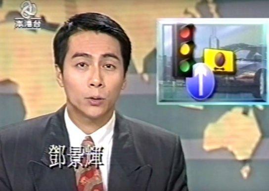 亚视前主播邓景辉今早堕楼身亡 被称