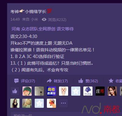 bwin手机客户端app下载 5