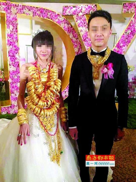 土豪婚礼新娘全身披金 手机新浪网