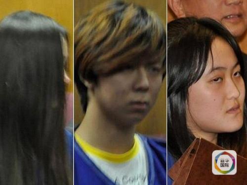 涉案3名被告,中间为章鑫磊。