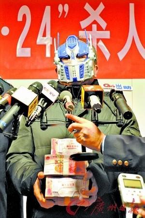 举报人戴面具领奖。