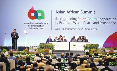 图为:2015年4月22日,亚非领导人会议在印度尼西亚首都雅加达举行。国家主席习近平出席会议并发表题为《弘扬万隆精神推进合作共赢》的重要讲话。