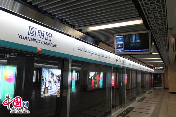 资料图:北京地铁4号线。中国网