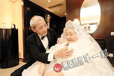 德位人穿上婚