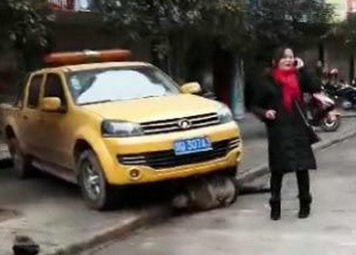 四川发生离奇车祸